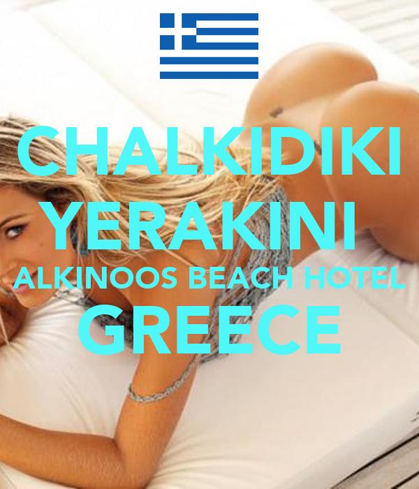 CHALKIDIKI YERAKINI  ALKINOOS BEACH HOTEL GREECE