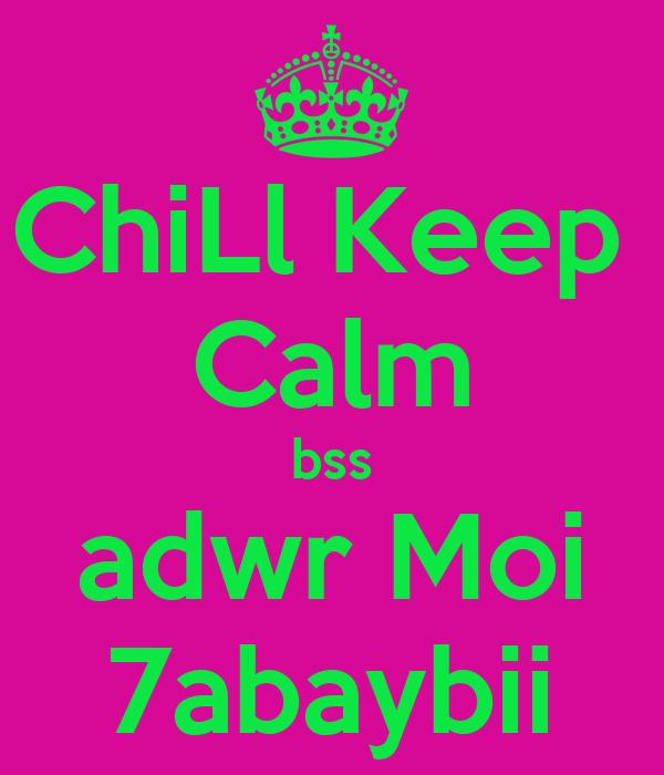 ChiLl Keep  Calm bss adwr Moi 7abaybii