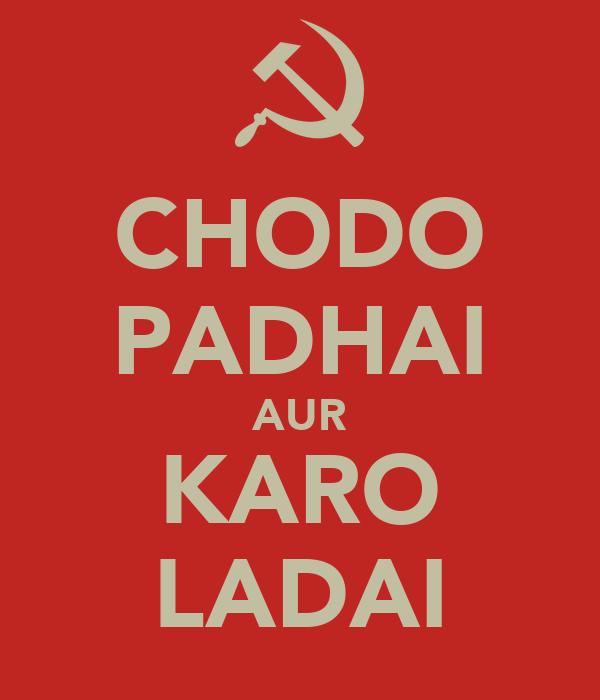 CHODO PADHAI AUR KARO LADAI
