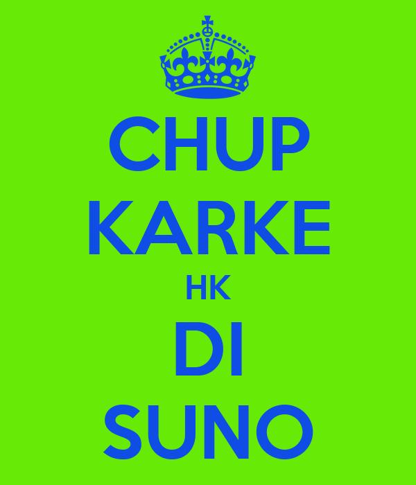 CHUP KARKE HK DI SUNO