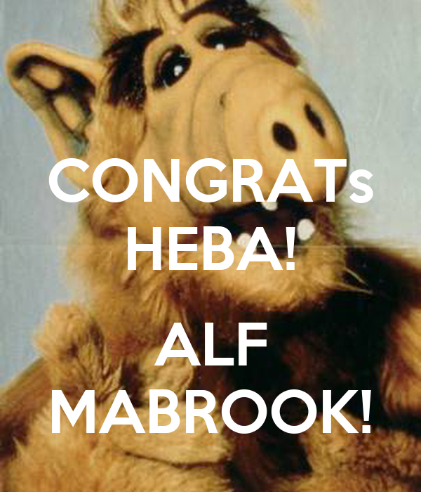 CONGRATs HEBA!  ALF MABROOK!