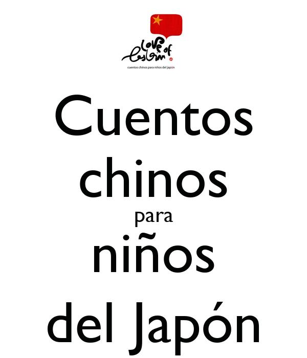 Cuentos chinos para niños del Japón