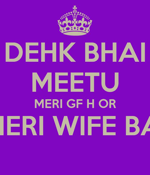 DEHK BHAI MEETU MERI GF H OR WO MERI WIFE BANEGI