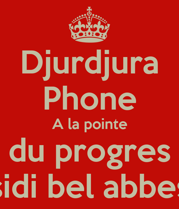 Djurdjura Phone A la pointe du progres sidi bel abbes