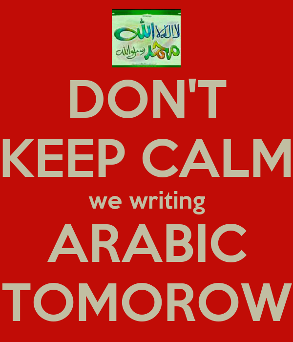 DON'T KEEP CALM we writing ARABIC TOMOROW