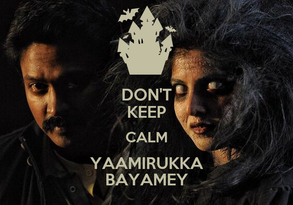 DON'T KEEP CALM YAAMIRUKKA BAYAMEY