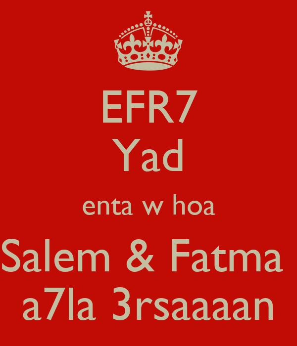 EFR7 Yad enta w hoa Salem & Fatma  a7la 3rsaaaan