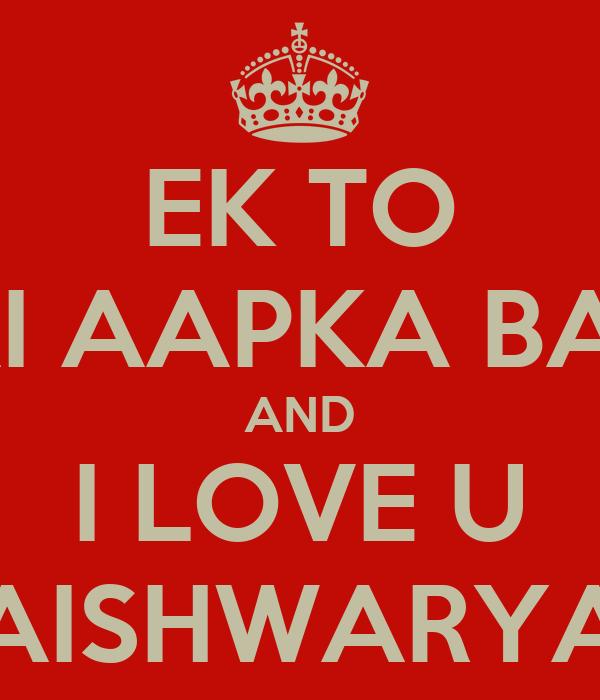 EK TO MAI AAPKA BABU AND I LOVE U AISHWARYA