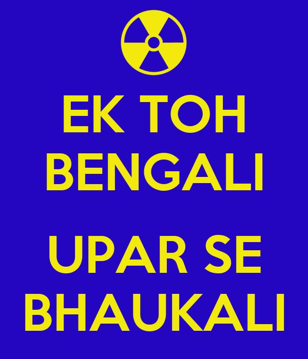 EK TOH BENGALI  UPAR SE BHAUKALI