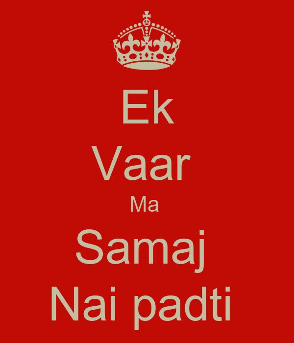 Ek Vaar  Ma  Samaj  Nai padti