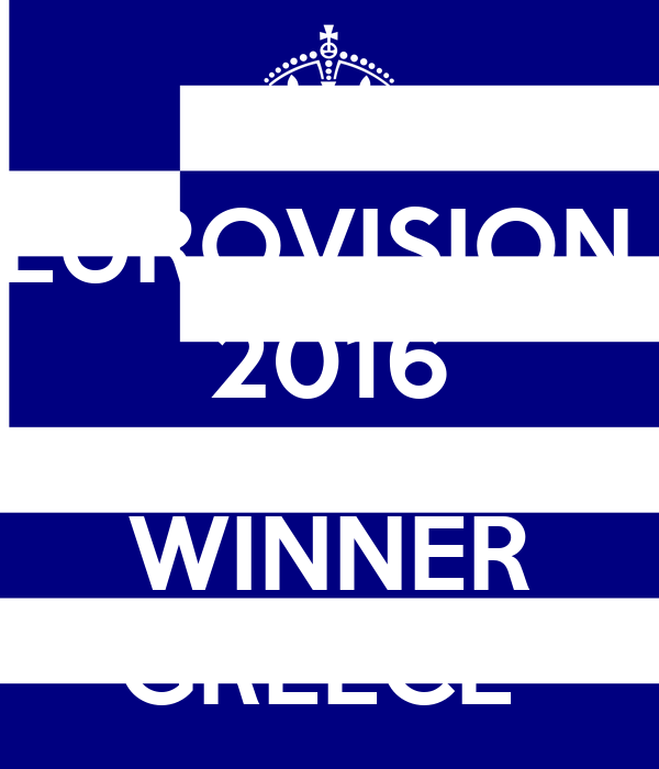 EUROVISION  2016   WINNER GREECE