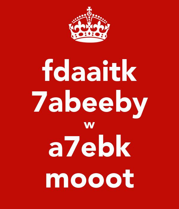 fdaaitk 7abeeby w a7ebk mooot