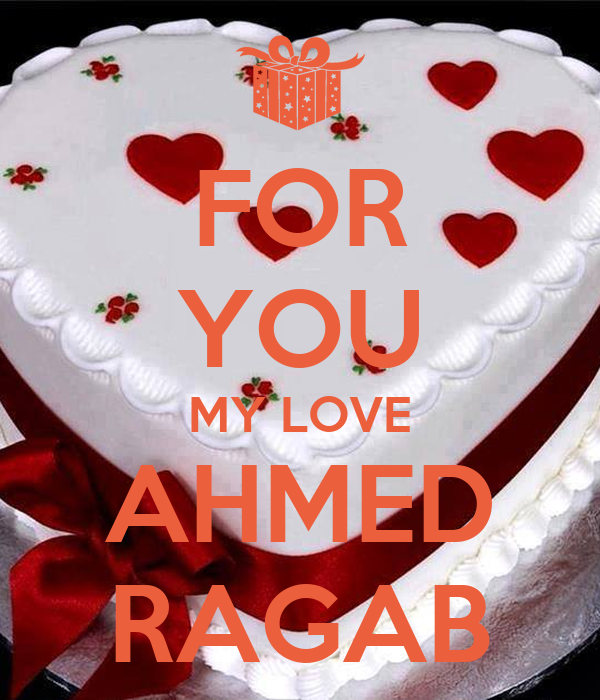 FOR YOU MY LOVE AHMED RAGAB