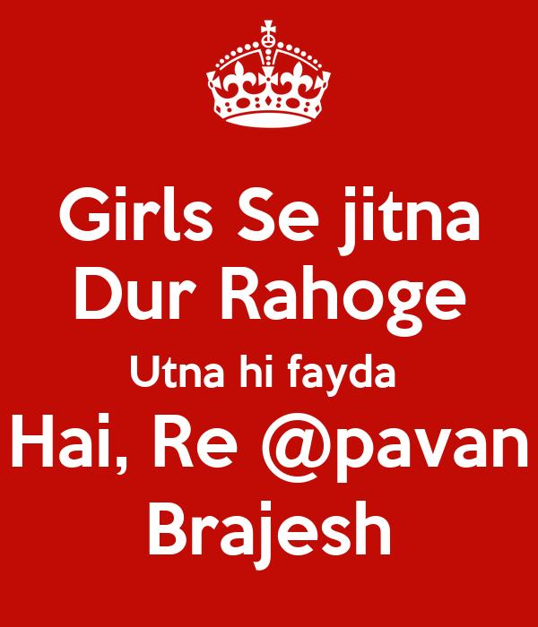 Girls Se jitna Dur Rahoge Utna hi fayda  Hai, Re @pavan Brajesh