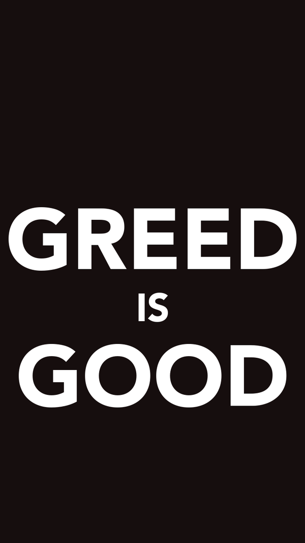 GREED IS GOOD Poster | mmmはさ