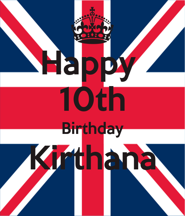 Happy  10th Birthday Kirthana