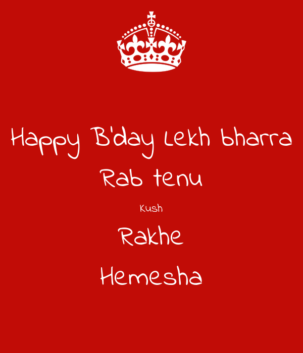 Happy B'day Lekh bharra Rab tenu Kush Rakhe Hemesha