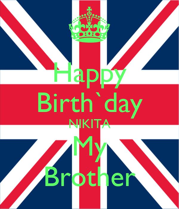 Happy Birth`day NIKITA My Brother