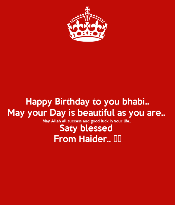 Happy Birthday To You Bhabi May Your Day Is Beautiful As You Are