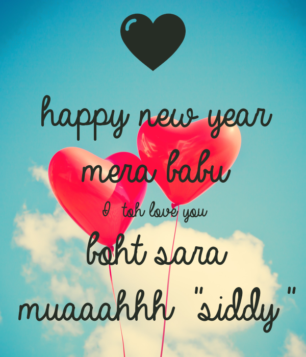 happy new year mera babu i toh love you boht sara muaaahhh siddy