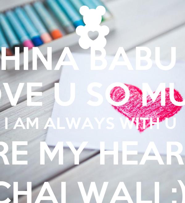 Hina Babu I Love U So Much I Am Always With U You Are My Heart Beat