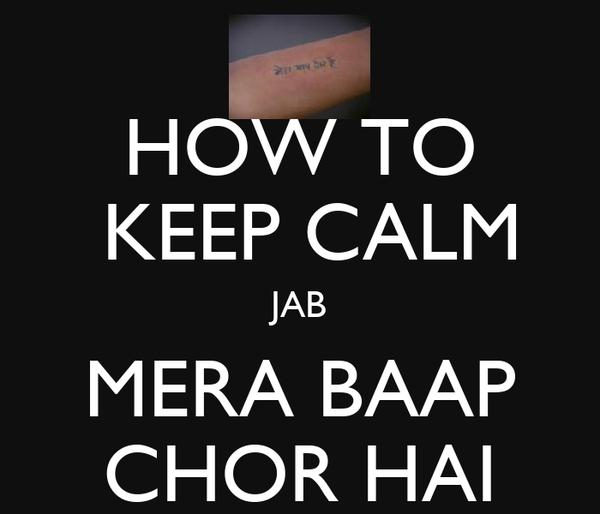 HOW TO  KEEP CALM JAB MERA BAAP CHOR HAI