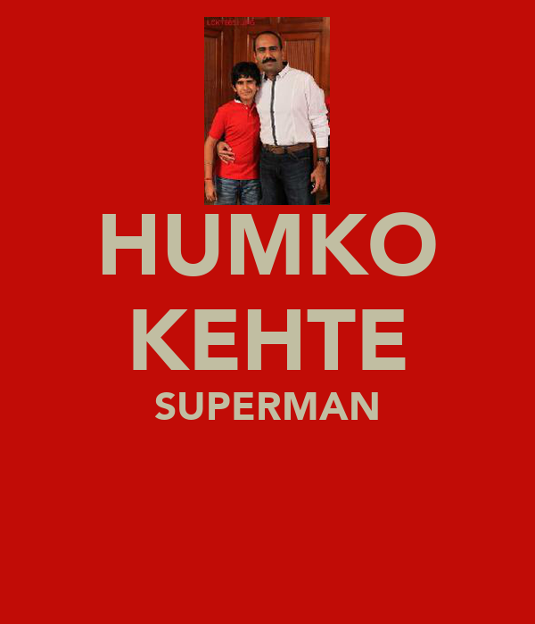 HUMKO KEHTE SUPERMAN