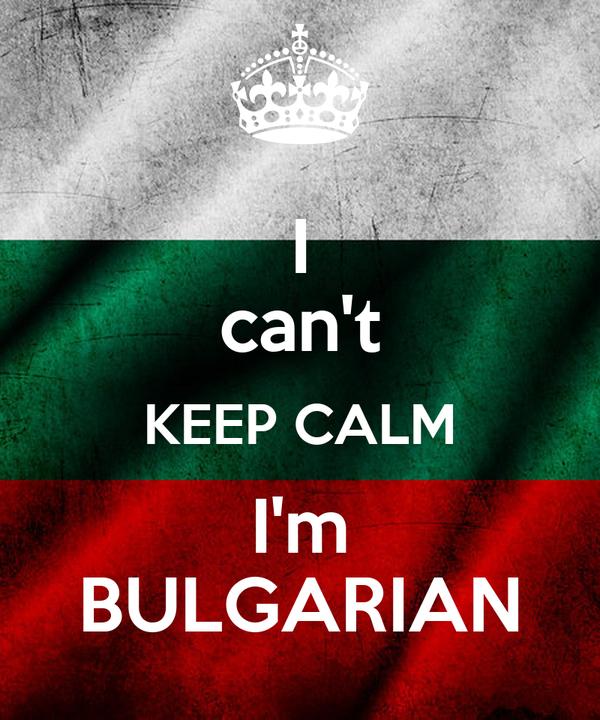 I can't KEEP CALM I'm BULGARIAN