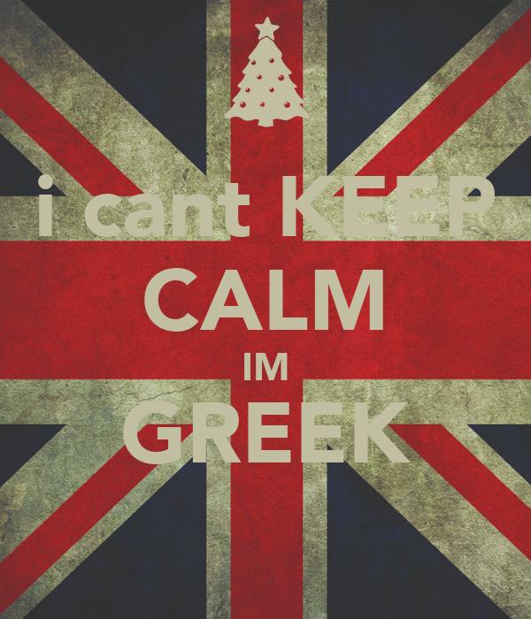 i cant KEEP CALM IM GREEK