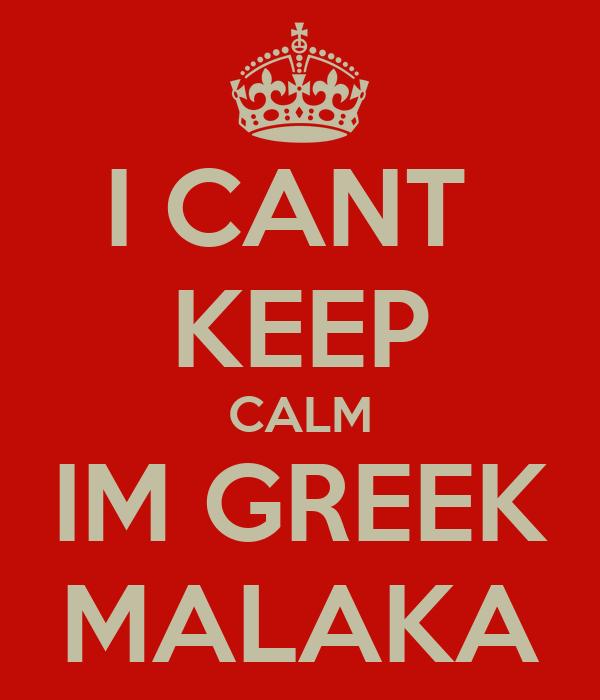 I CANT  KEEP CALM IM GREEK MALAKA