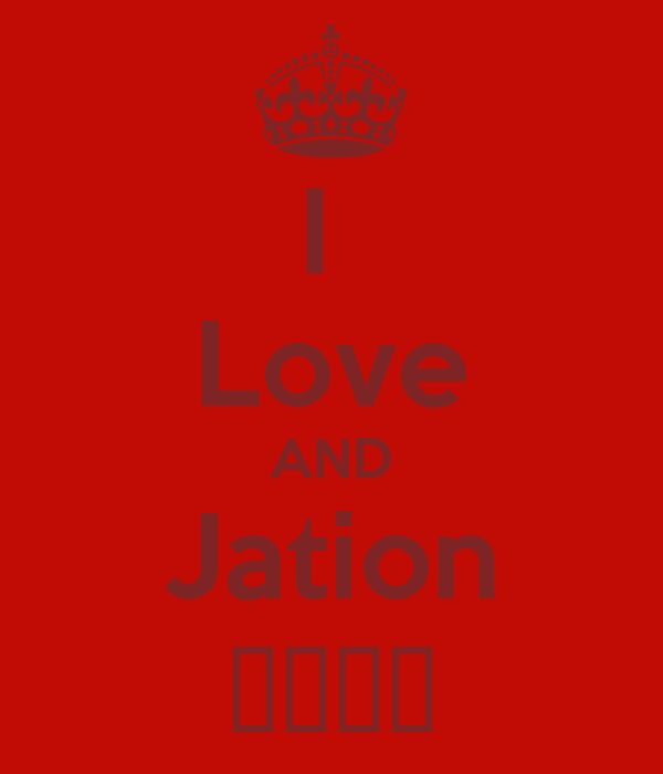 I  Love AND Jation 💋💋❤️