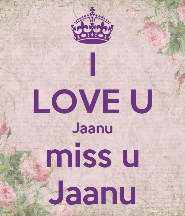 Jaanu I Love You