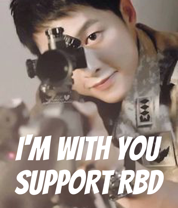 I'M WITH YOU SUPPORT RBD