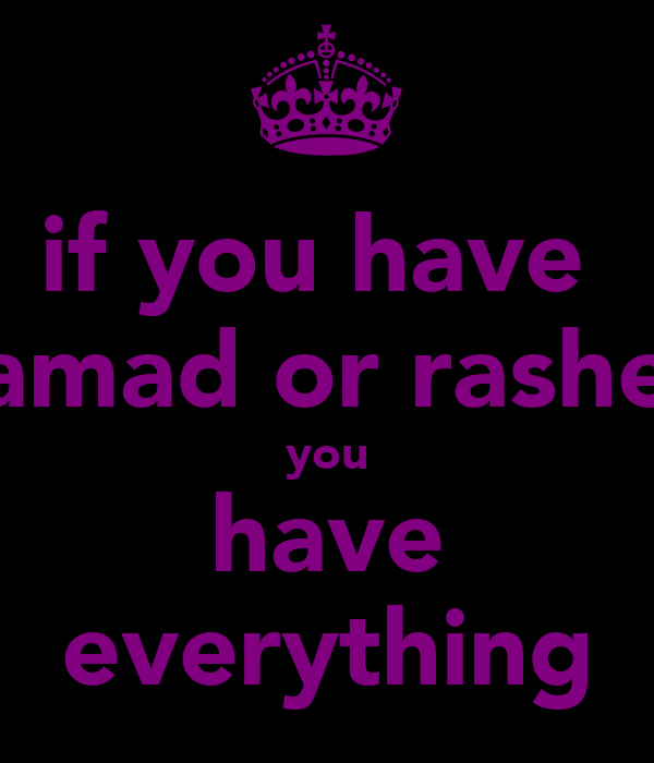 if you have  hamad or rashed you have everything