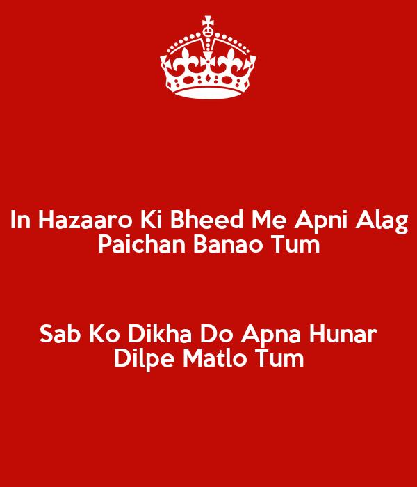 In Hazaaro Ki Bheed Me Apni Alag Paichan Banao Tum  Sab Ko Dikha Do Apna Hunar Dilpe Matlo Tum