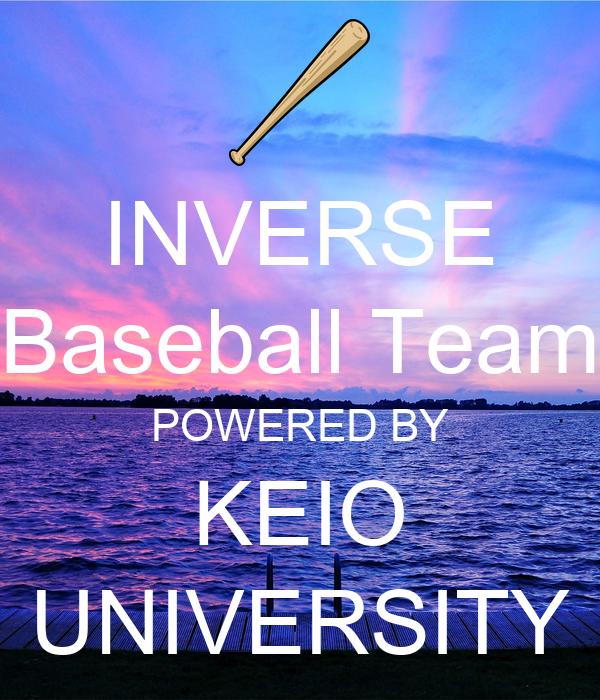 INVERSE Baseball Team POWERED BY KEIO UNIVERSITY