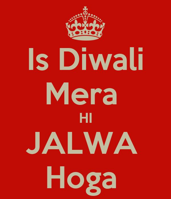 Is Diwali Mera  HI JALWA  Hoga
