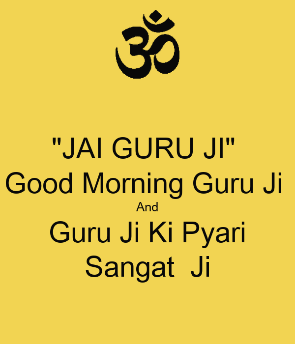 Good Morning Ji : Quot jai guru ji good morning and ki pyari
