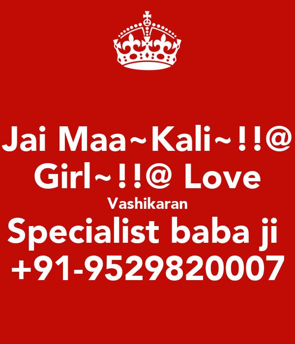 Jai Maa~Kali~!!@ Girl~!!@ Love Vashikaran Specialist baba ji  +91-9529820007
