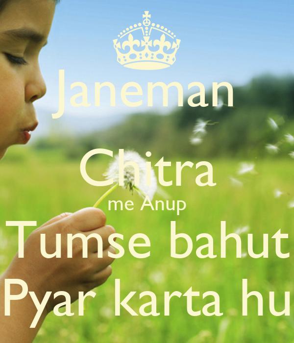 Janeman Chitra me Anup Tumse bahut Pyar karta hu