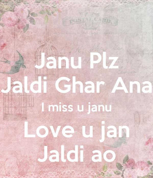 Pin By Abhijay Janu On Homes: Miss U Janu Pictures