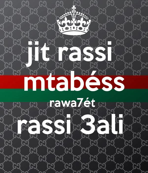 jit rassi  mtabéss rawa7ét  rassi 3ali