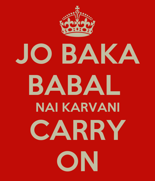 JO BAKA BABAL  NAI KARVANI CARRY ON