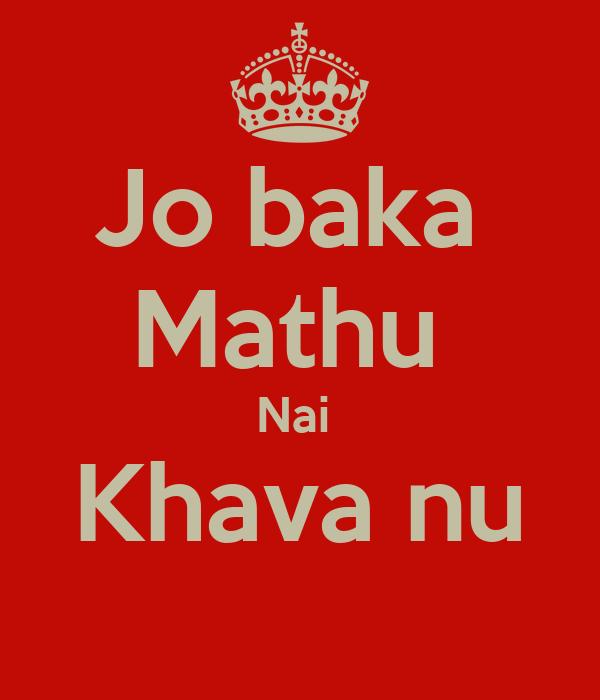 Jo baka  Mathu  Nai  Khava nu