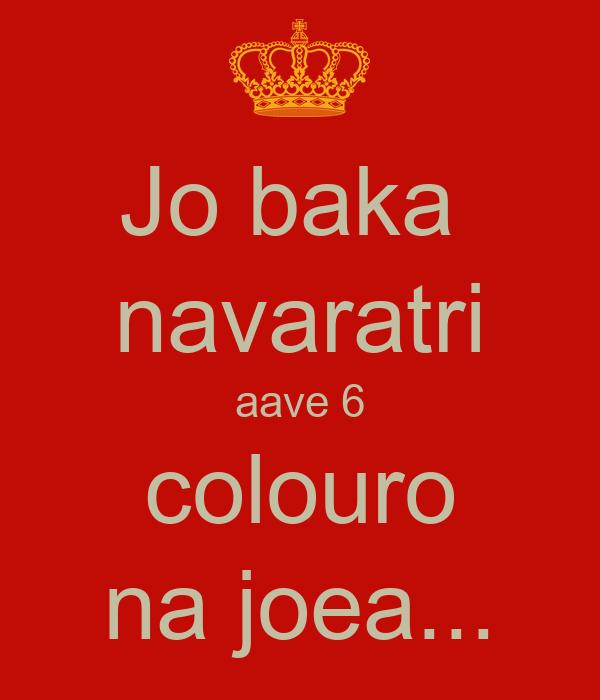 Jo baka  navaratri aave 6 colouro na joea...