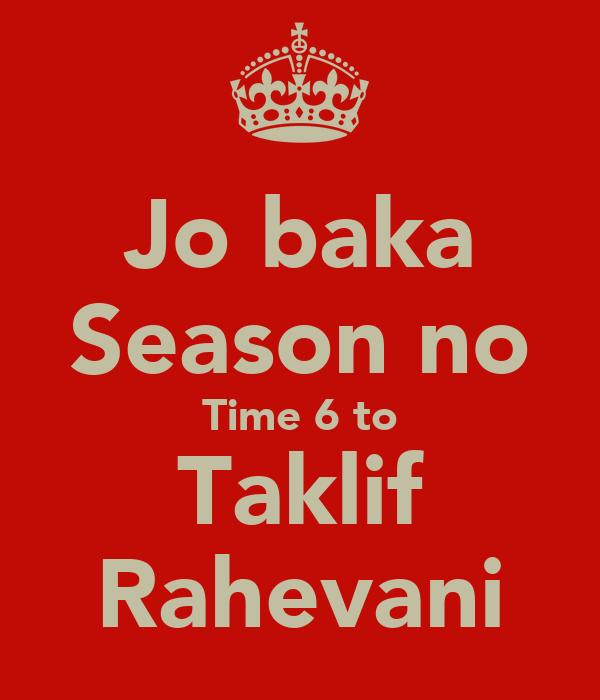 Jo baka Season no Time 6 to Taklif Rahevani