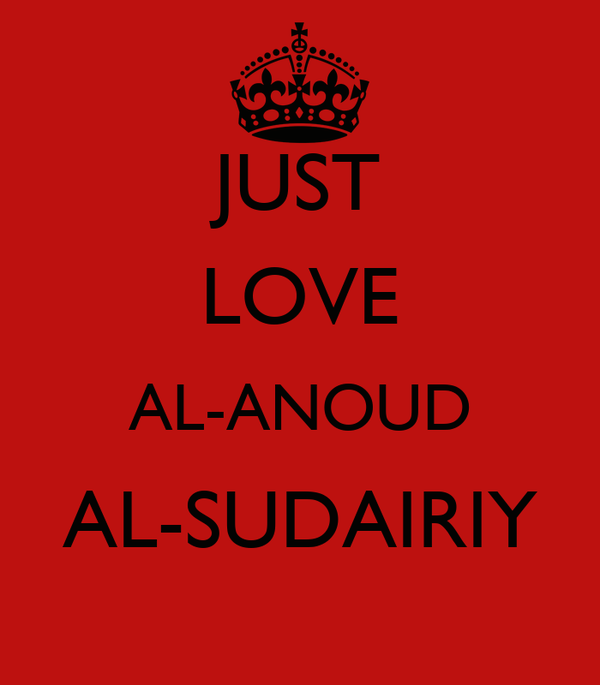 JUST LOVE AL-ANOUD AL-SUDAIRIY