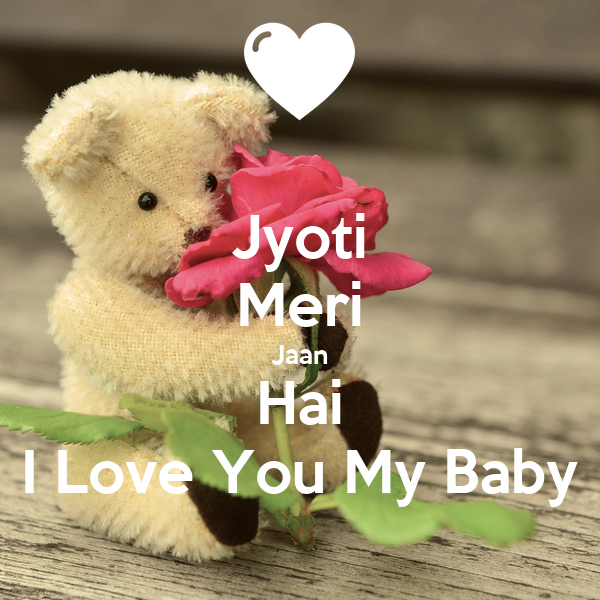 I Love Jyoti Wallpaper : Love You Jaan Meri Jaan Auto Design Tech