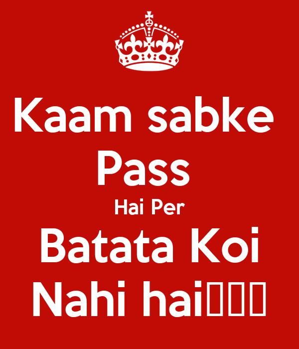 Kaam sabke  Pass  Hai Per Batata Koi Nahi hai😂😂😂