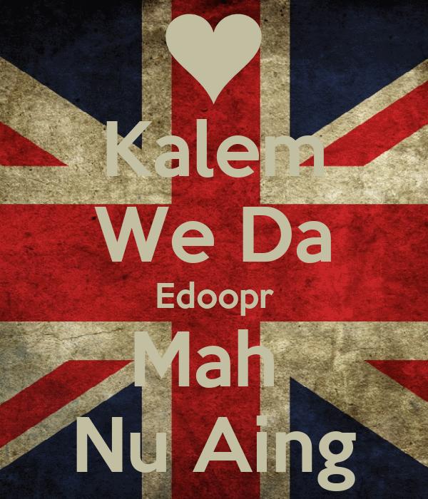 Kalem We Da Edoopr Mah  Nu Aing